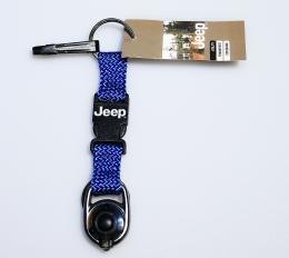 Sleutel Led-Blauw/nieuw